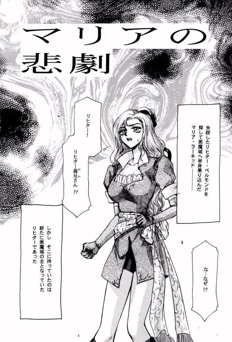 symphony the succubus of night Kill la kill ragyo hentai