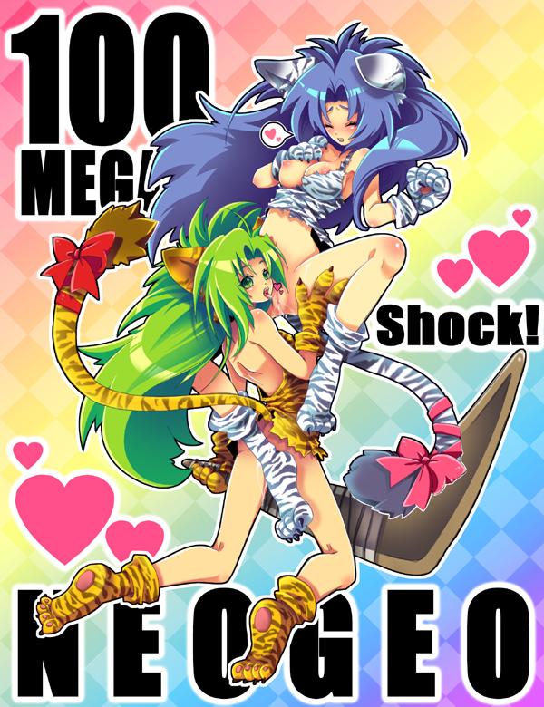 tora no shimajiro shima shima Elana champion of lust sex scenes