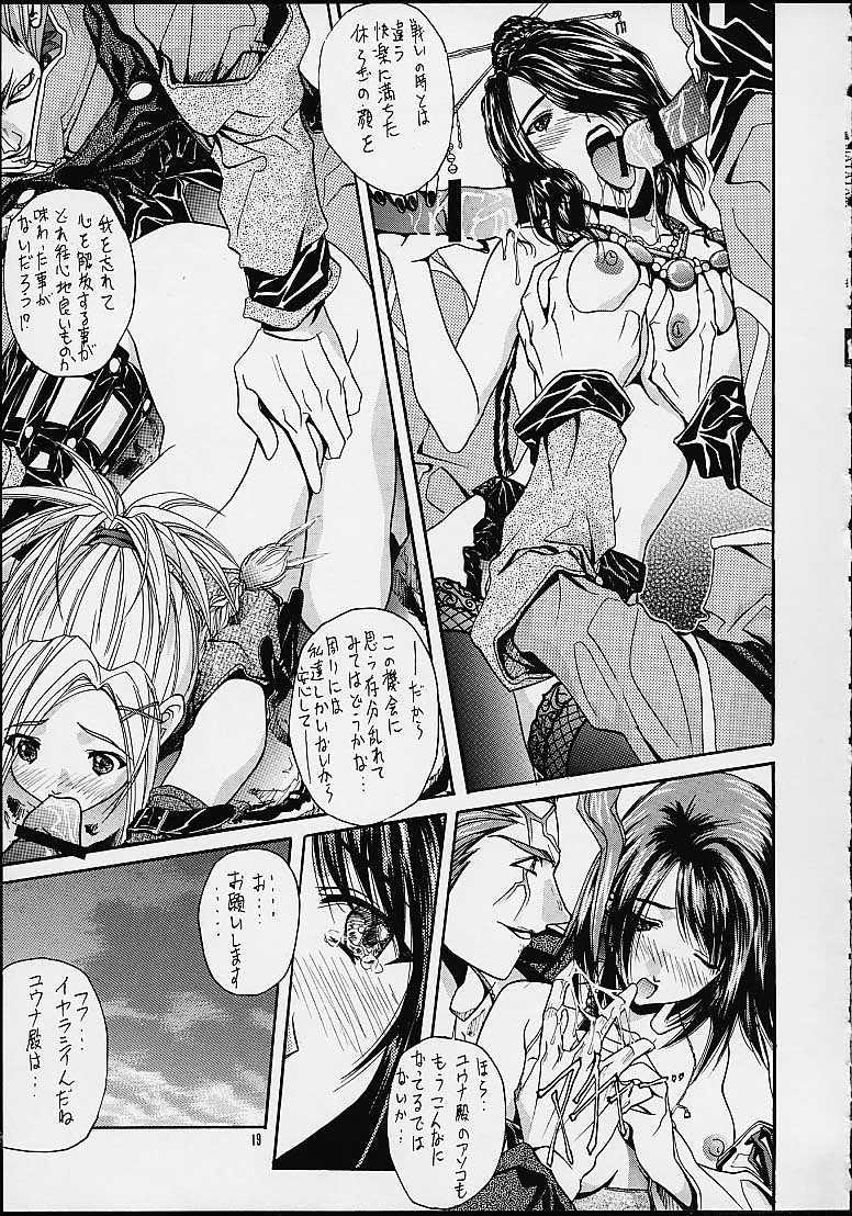 10 hentai rikku fantasy final Dark souls gwynevere