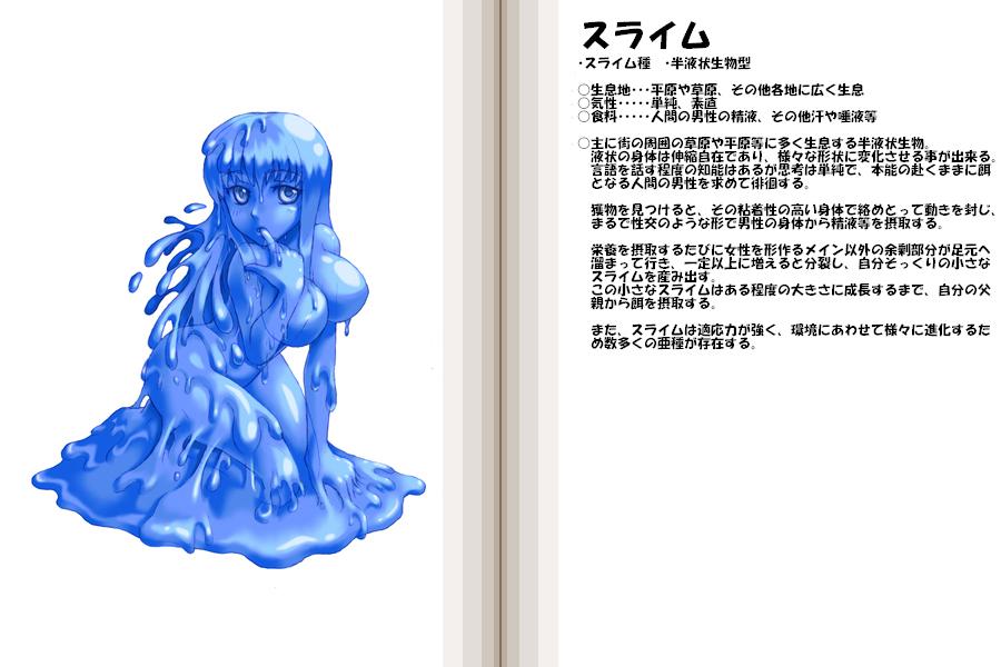 city river girls Kono subarashi sekai ni shukufuku wo