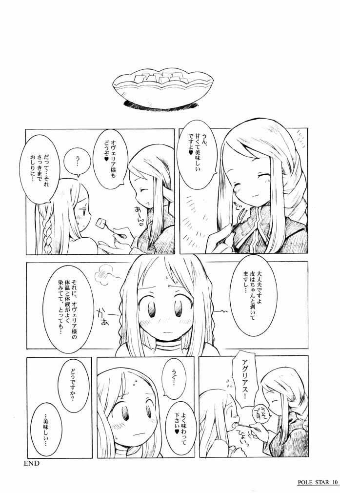 m-da_s-tarou Uta no prince sama reddit