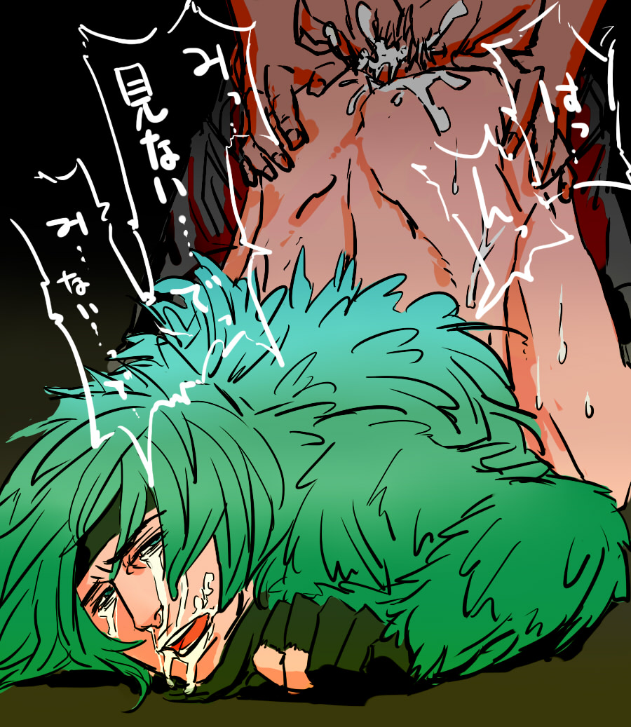 cryptids call of duty ghosts Eroge h mo game gif
