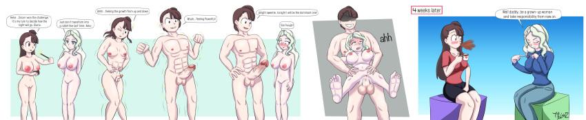 akko academia witch porn little Nudist beach ni shuugakuryokou de!!