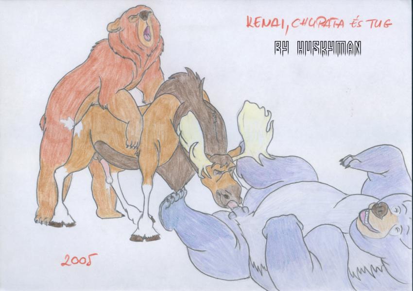 ulfberth war-bear skyrim Lucia devil may cry 2