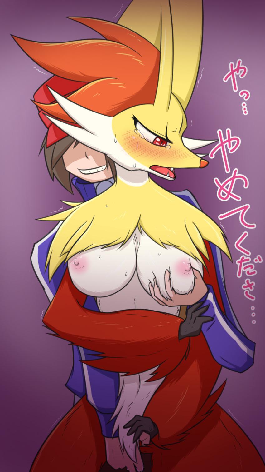 female male human x pokemon Tensei kendo no harem colosseum