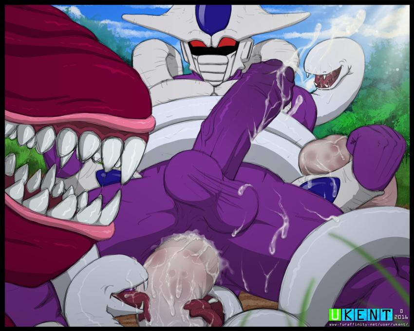 dragon xenoverse ball Onii chan no koto nanka zenzen suki janain dakara ne