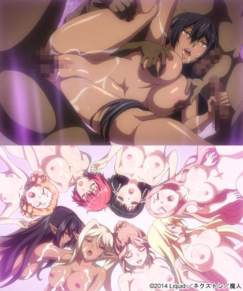 kedakaki wa ni somar kuroinu hakudaku seijo Jericho seven deadly sins naked
