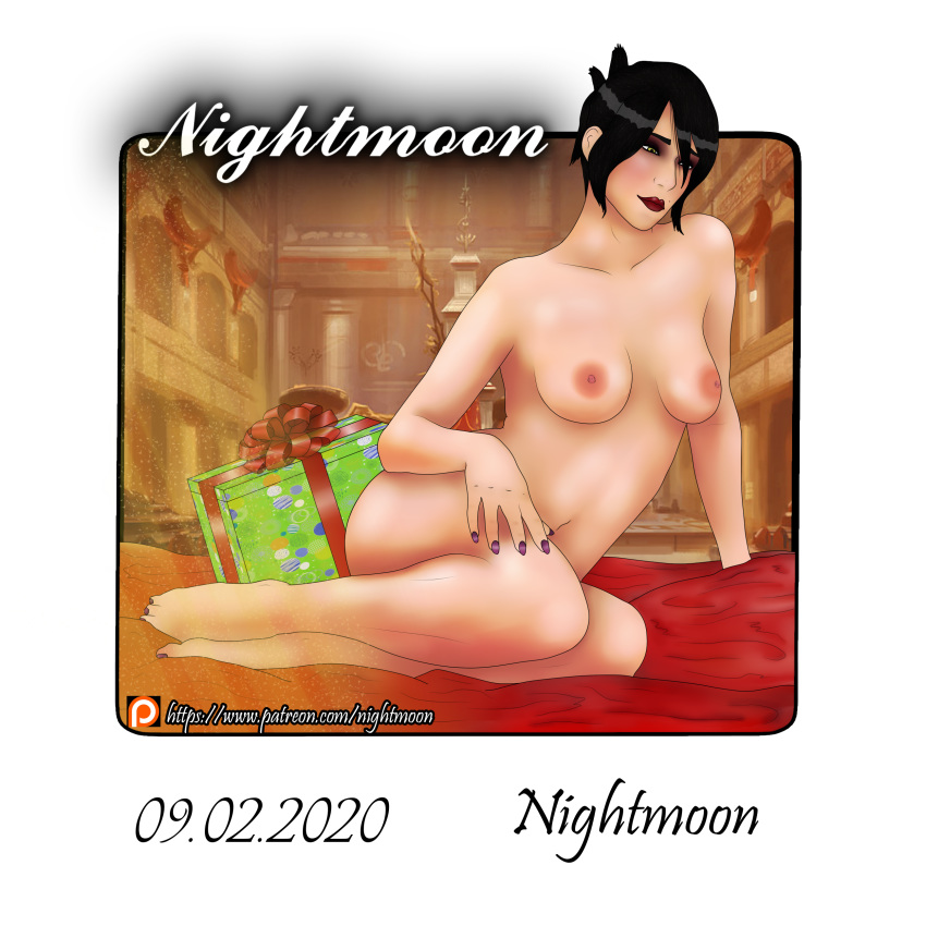 female age dragon qunari inquisition Anime girl taking off bikini