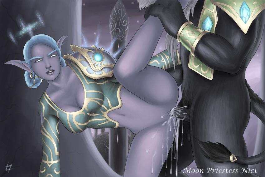porn jaina of warcraft world Cutie mark crusaders